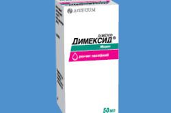 Димексид для устранения суставной боли