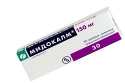 Мидокалм для снятия спазма при шейном остеохондрозе