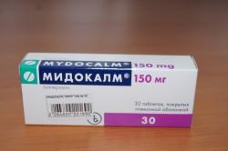 Мидокалм при артрозе