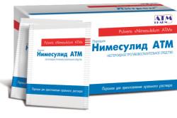 Нимесулид для лечения ревматоидного артрита