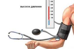 Повышенное давление - противопоказание к ЛФК