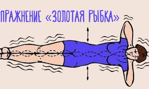 Остеохондроз поясничного отдела позвоночника какой врач лечит