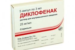 Диклофенак при артрозе
