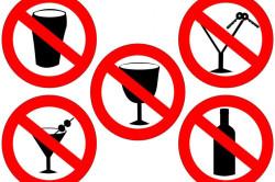 Ограничение употребления алкоголя при подагре